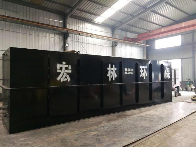 宏林环保生产的生活污水处理设备